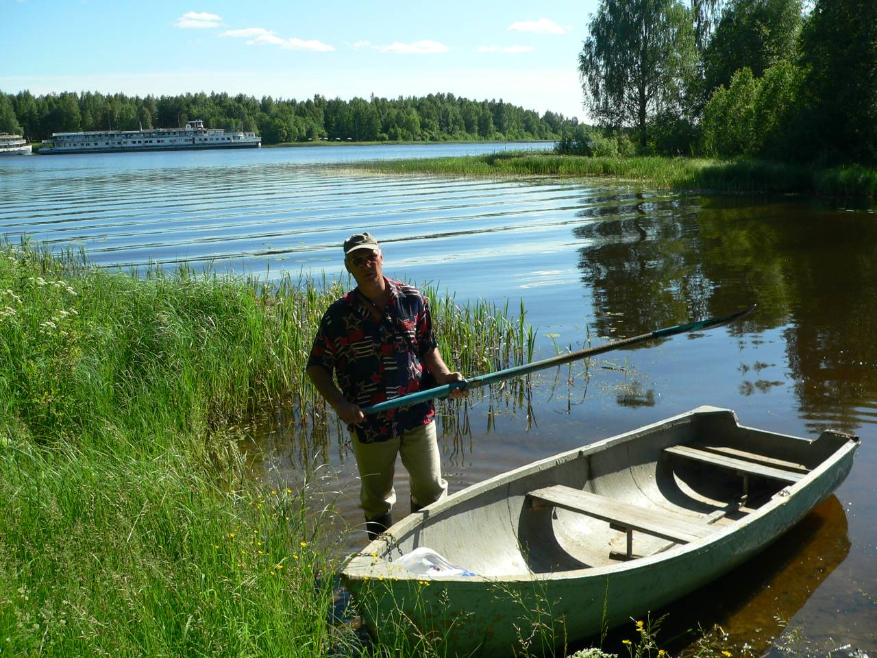 отчеты рыбалка леоново